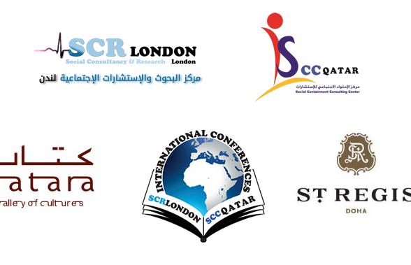 المؤتمر الدولي الرابع للبحث العلمي سينعقد في قطر 15 مارس المقبل