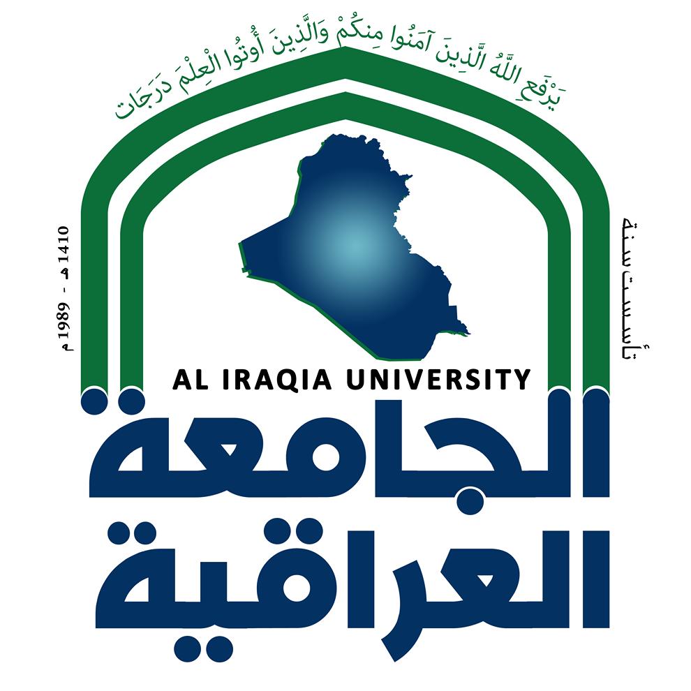 الجامعة العراقية