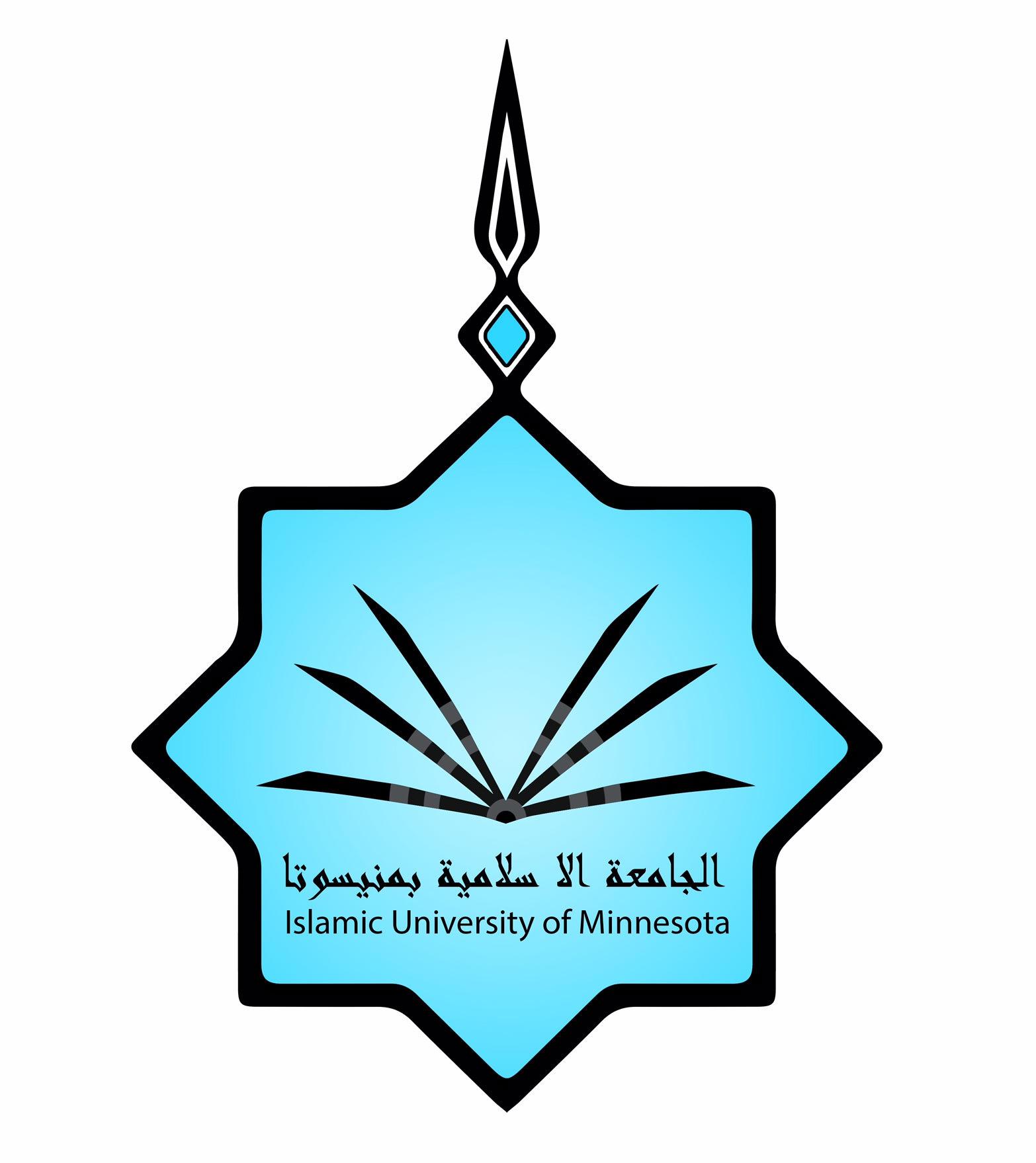 الجامعة الإسلامية بمنيسوتا