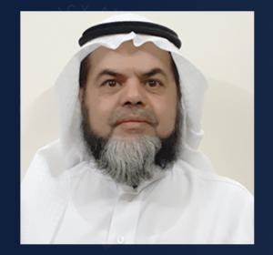 د.محمد الزبن