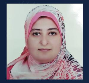 بقلم : د. هاجر أبو الفضل