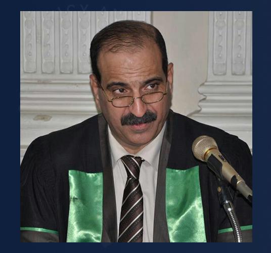 أ. د عبد الكريم الوزان
