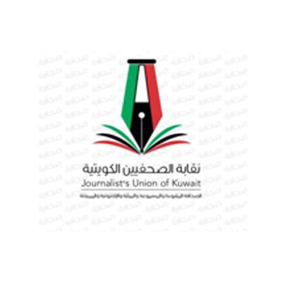 نقابة الصحفيين الكويتية