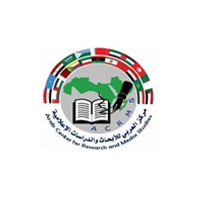المركز العربي للابحاث والدراسات الاعلامية