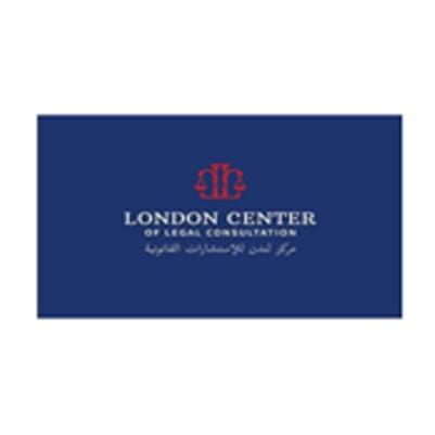 مركز لندن للإستشارات القانونية