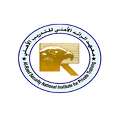 معهد الرائد الامني للتدريب الأهلي