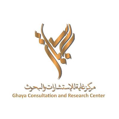 مركز غاية للاستشارات والبحوث
