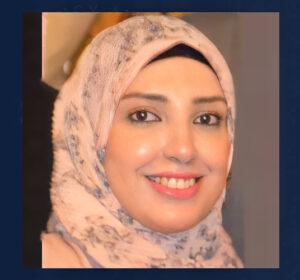 د. دينا أحمد علي