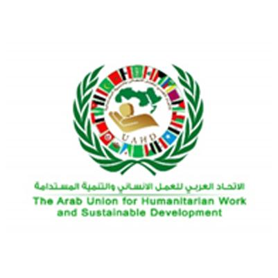 الاتحاد العربي للعمل الانساني والتنميو المستدامة