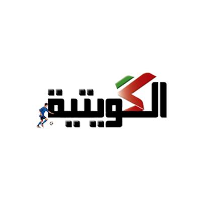 الكويتة
